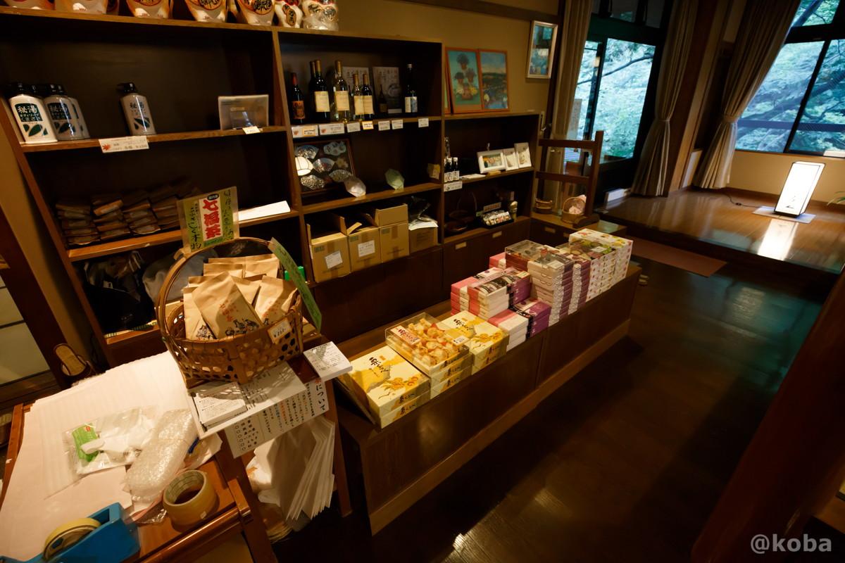 お土産コーナーの写真|滝沢温泉 滝沢館|日本秘湯を守る会|群馬県