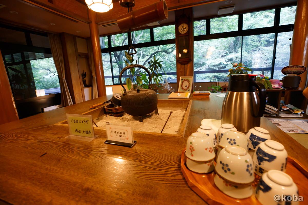囲炉裏の写真|滝沢温泉 滝沢館|日本秘湯を守る会|群馬県