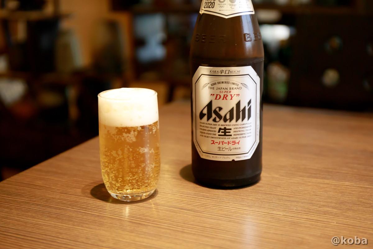 アサヒスーパードライ瓶ビールの写真|人と木(ひととき) 手打ち蕎麦 ランチ 食事処|東京都葛飾区・堀切菖蒲園駅