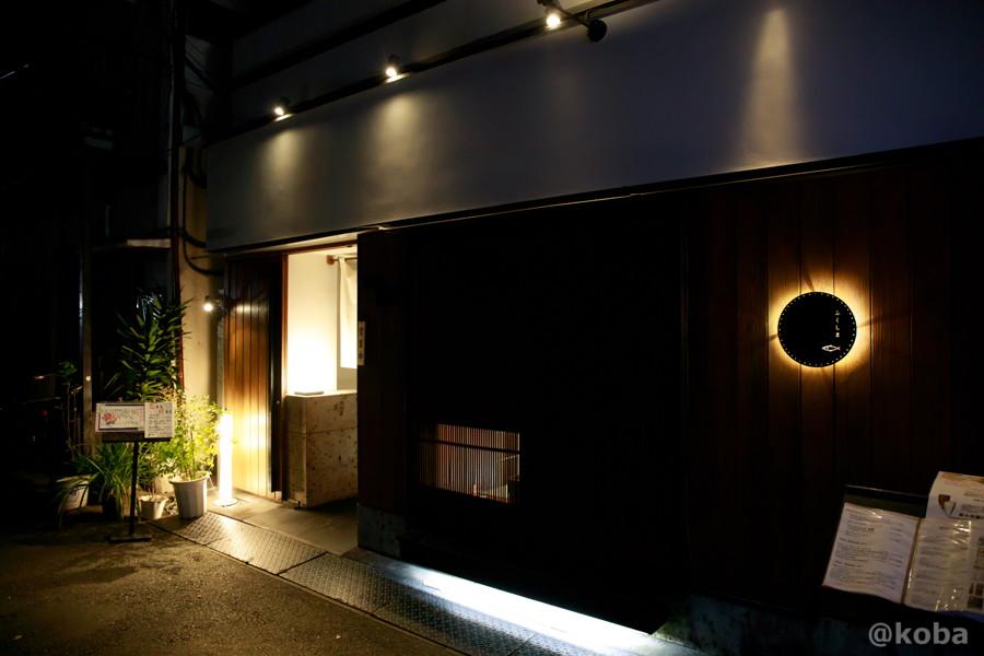 外観の写真|福島(ふくしま)和食 海鮮料理|東京都葛飾区・新小岩