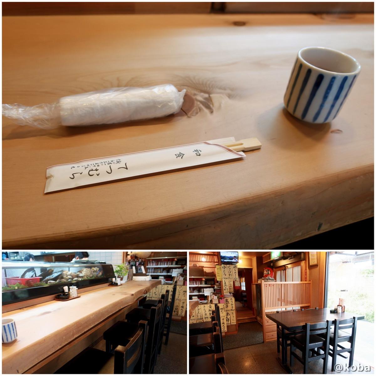内観 カウンター席とテーブル席の写真|割烹 てつむら|和食ランチ 食事処|東京都葛飾区・新小岩