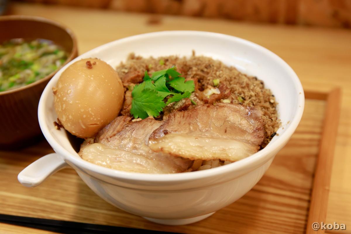 魯肉飯の写真(滷肉飯,ルーローファン,煮玉子,鳥デンブ)|赤丸(あかまる)ランチ 台湾料理店|東京都葛飾区・新小岩|こばフォトブログ