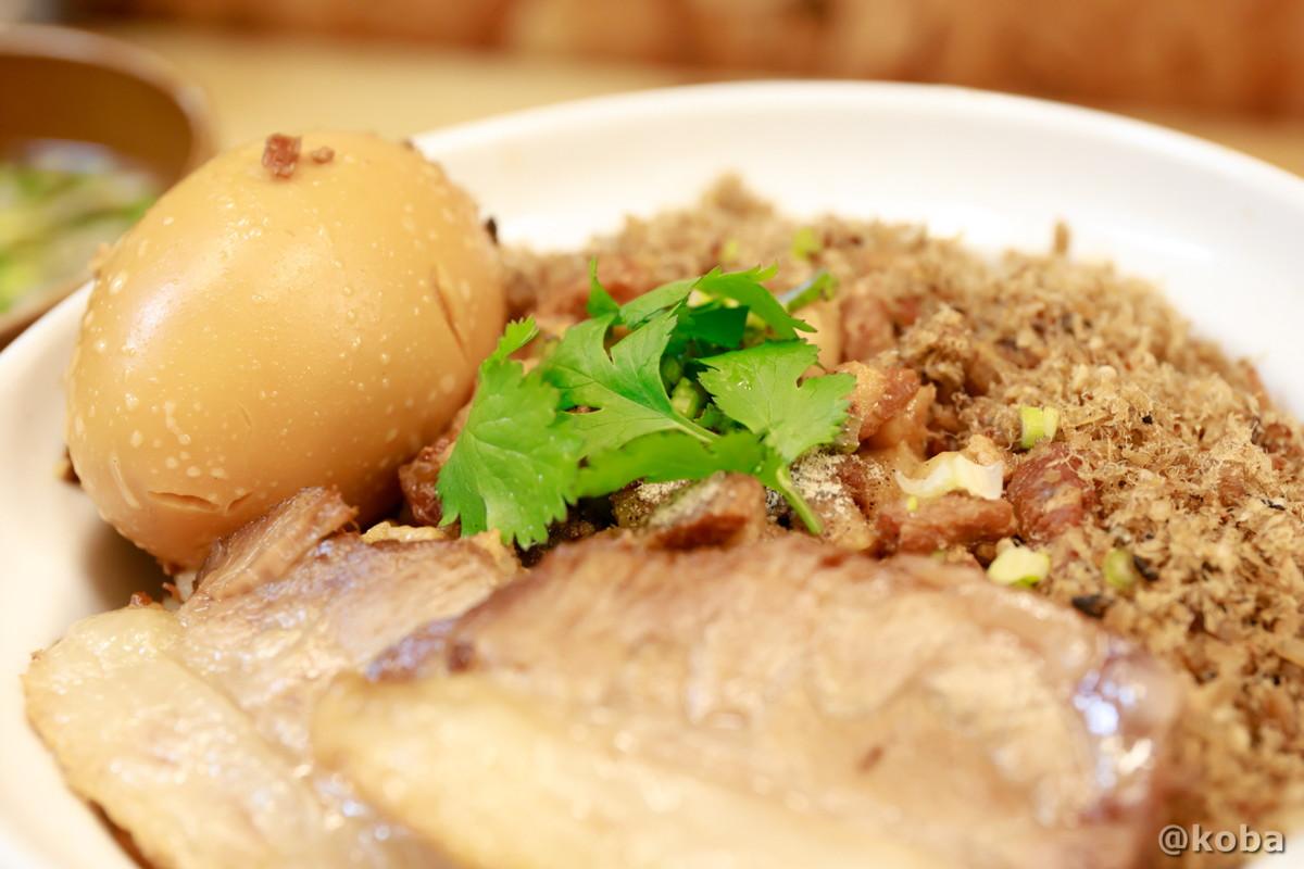 魯肉飯の写真(パクチー,チャーシュー,煮玉子,鳥デンブ)の写真|赤丸(あかまる)ランチ 台湾料理店|東京都葛飾区・新小岩|こばブログ