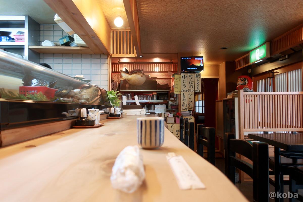 内観・カウンター席の写真|割烹 てつむら|和食 割烹 懐石 小料理|東京都葛飾区新小岩