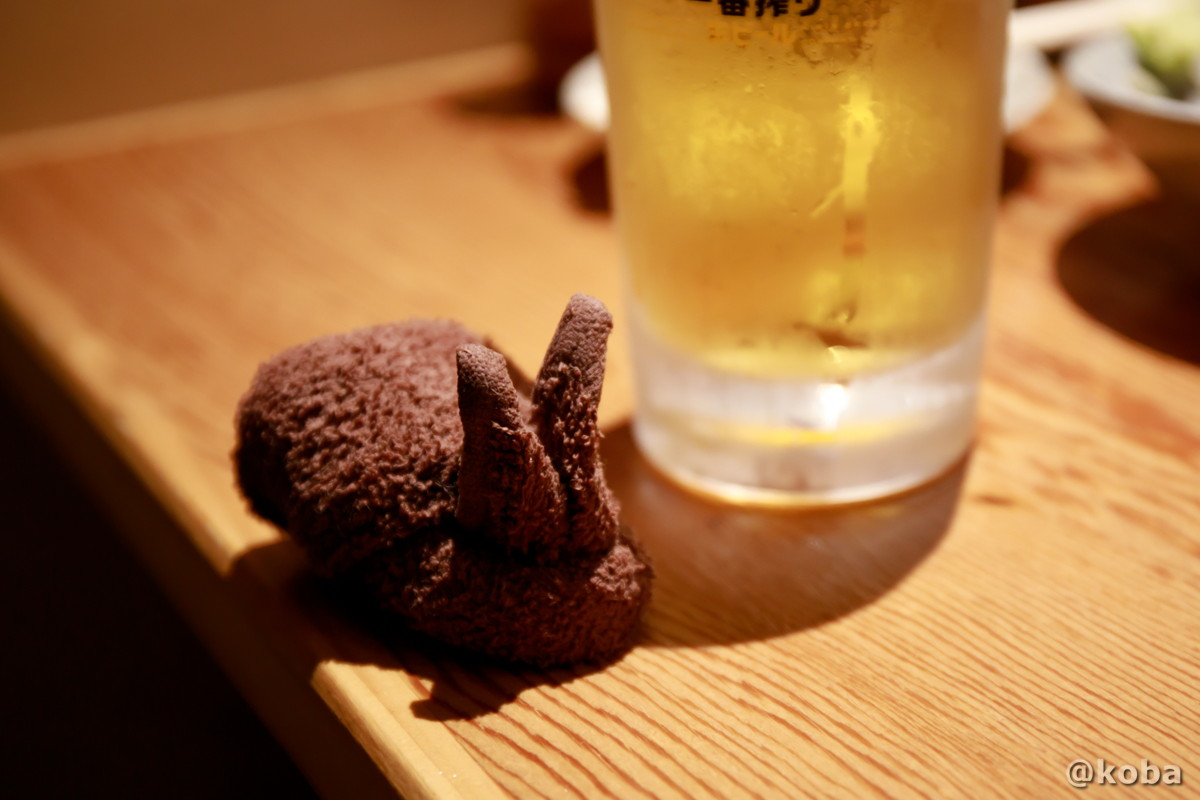おしぼりウサギの写真|青砥 小江戸(こえど) もつ焼き 居酒屋 |東京都葛飾区・青戸