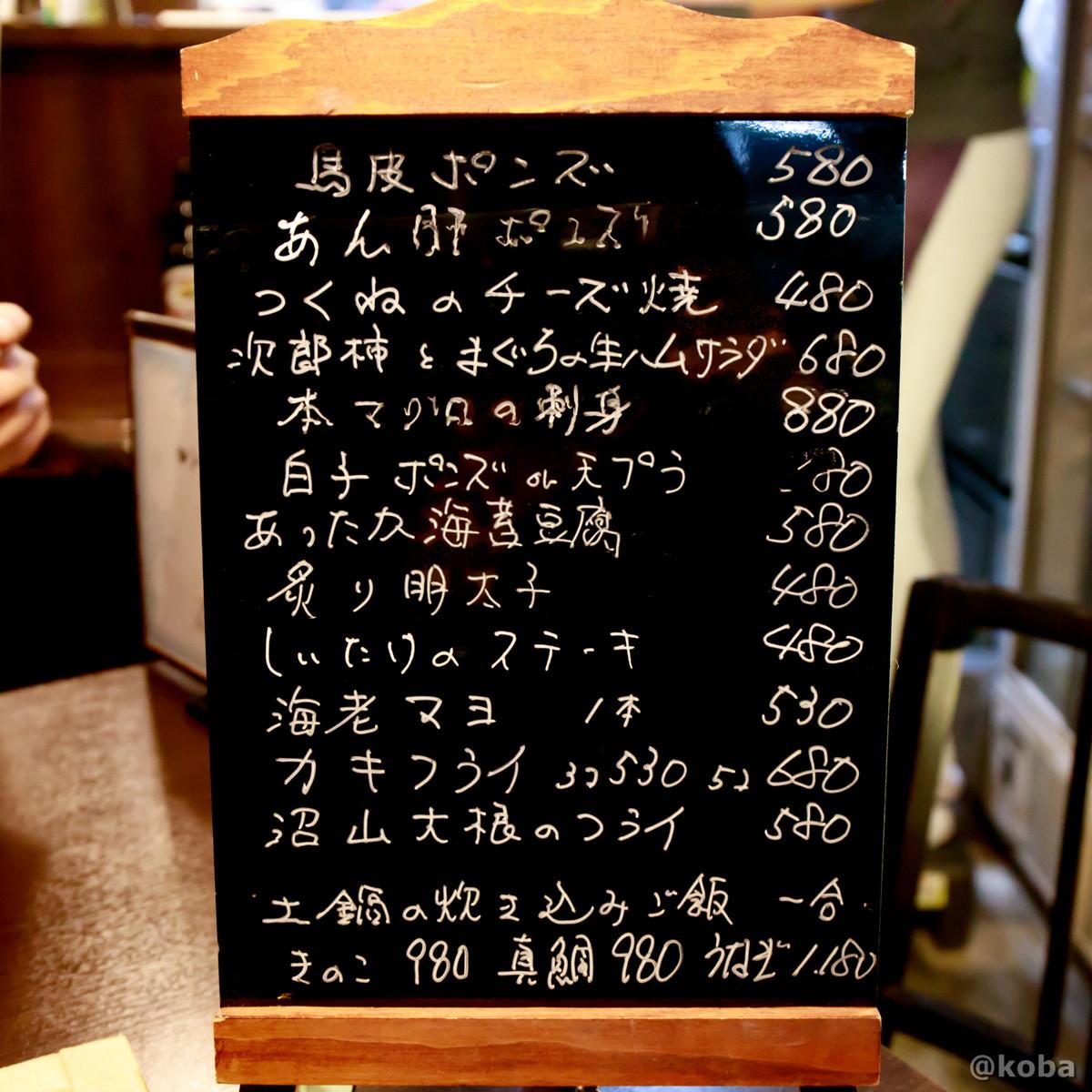 おすすめメニューの写真|六人衆(ろくにんしゅう) ROKUNIN SYU 日本酒 居酒屋|東京都江戸川区・小岩