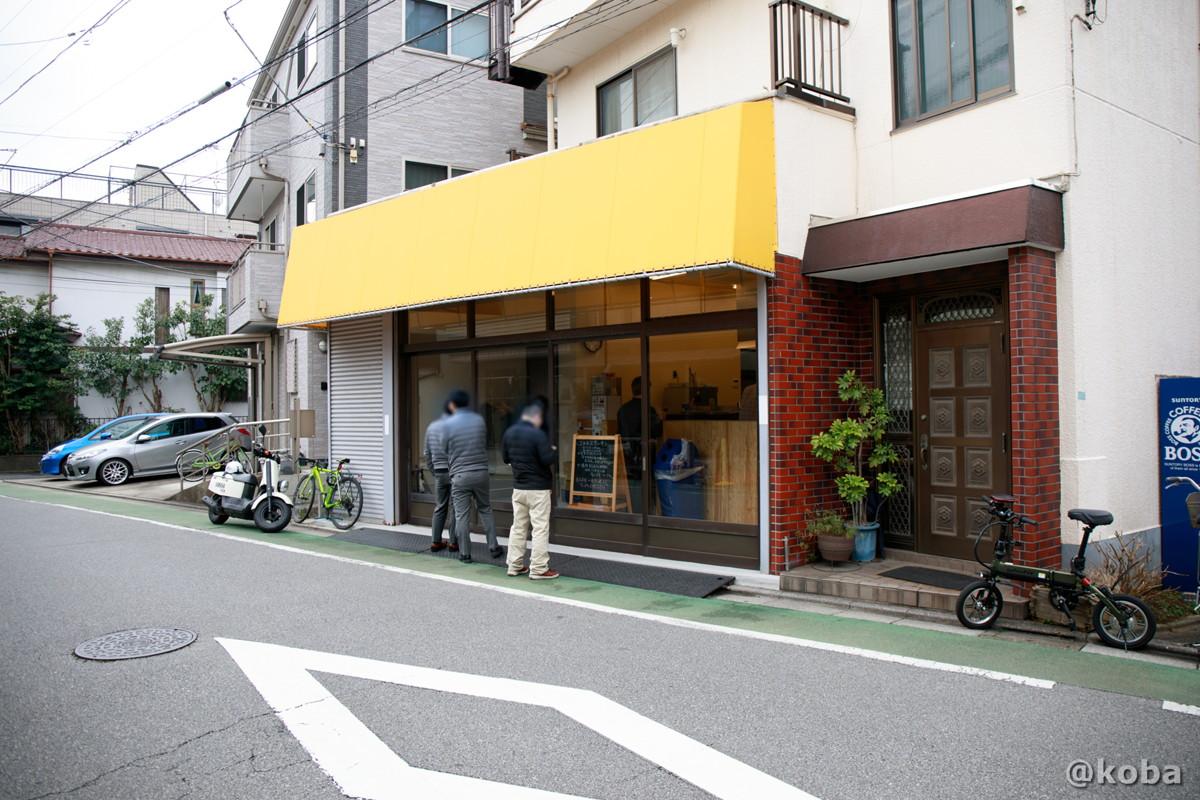 外観の写真|コメトステーキ(米とステーキのお店) |東京都江戸川区松島3丁目34−13・JR新小岩駅|こばブログ