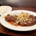 新小岩「1ポンド1,600円!がっつりステーキ」コメトステーキ