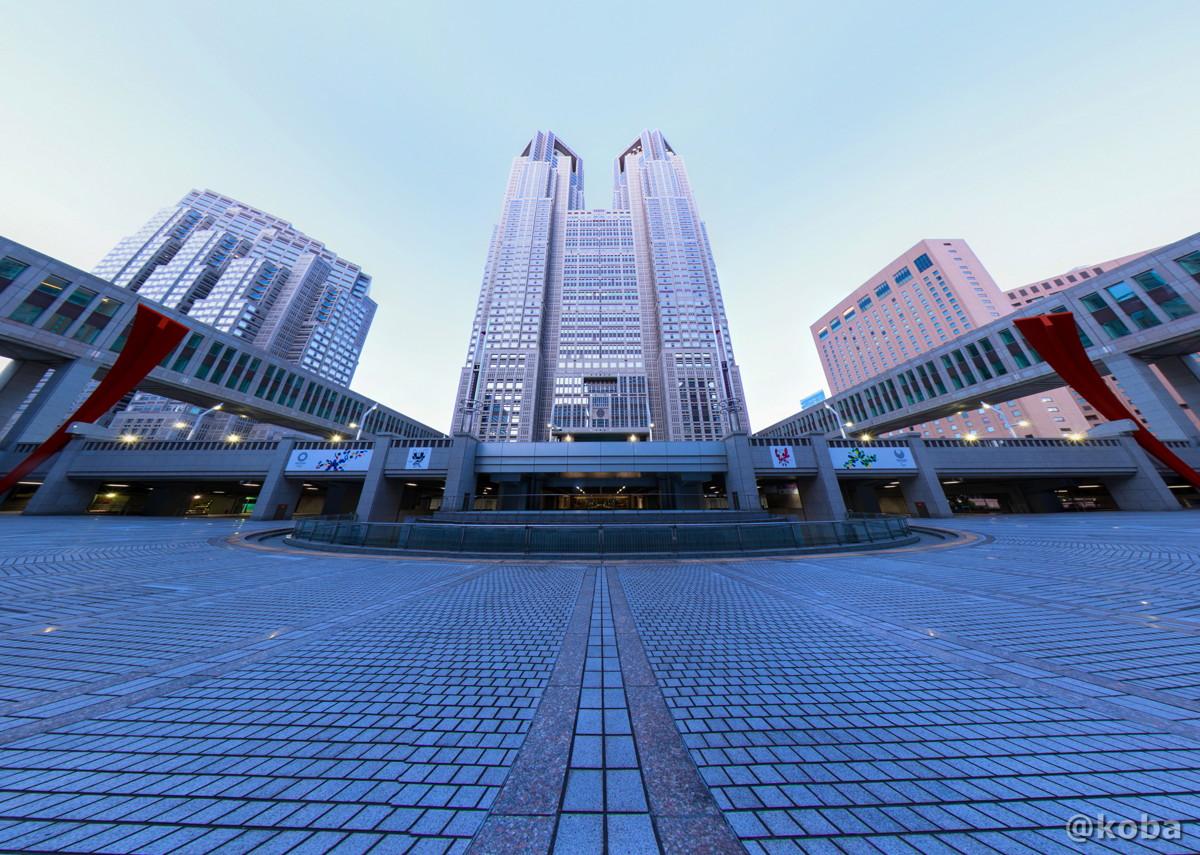 朝の東京都庁 2月|360°パノラマ画像|東京都新宿区西新宿|こばフォトブログ