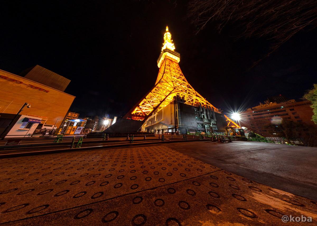 東京タワー「バス停前」2月|360°パノラマ画像トリミング|東京都港区芝公園|こばフォトブログ