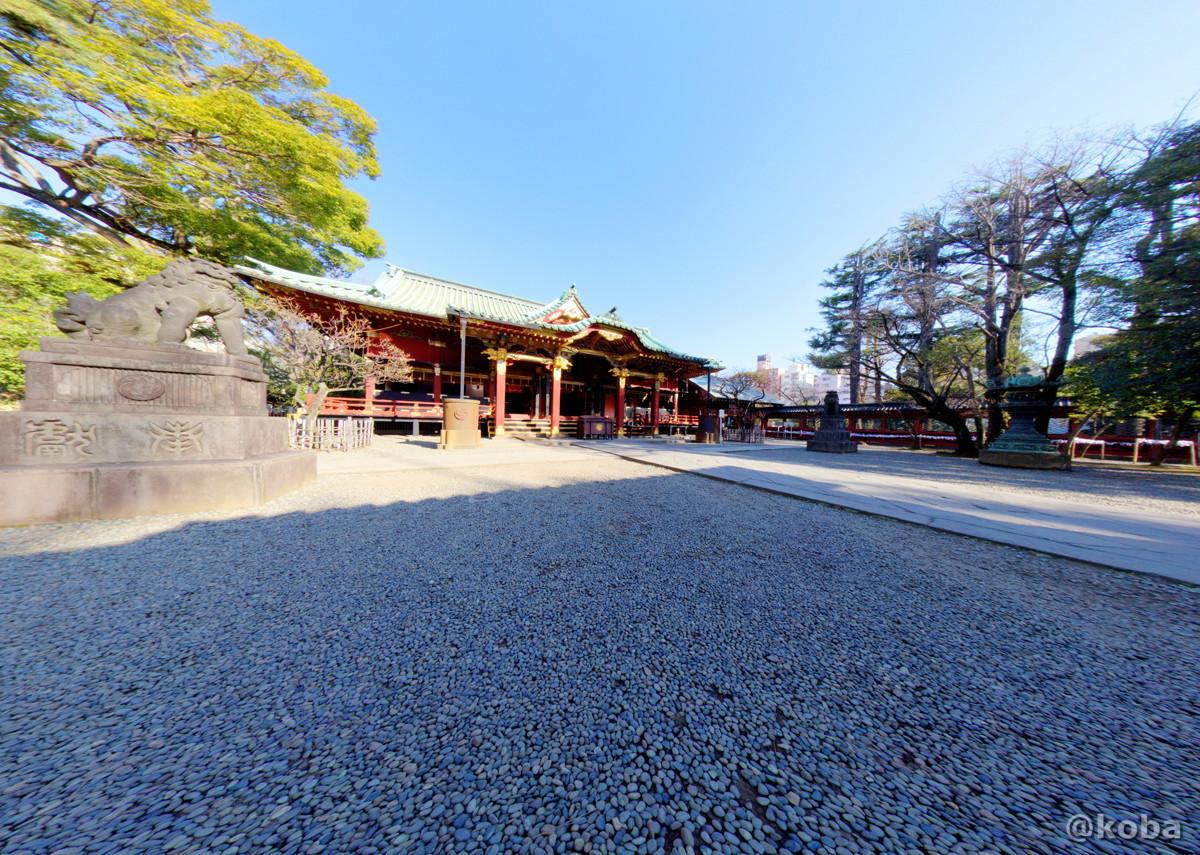 根津神社前の写真 2月 360°パノラマ撮影 東京都文京区根津 こば ブログ