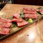 新小岩「美味い焼肉!」炭火焼肉 矢つぐ