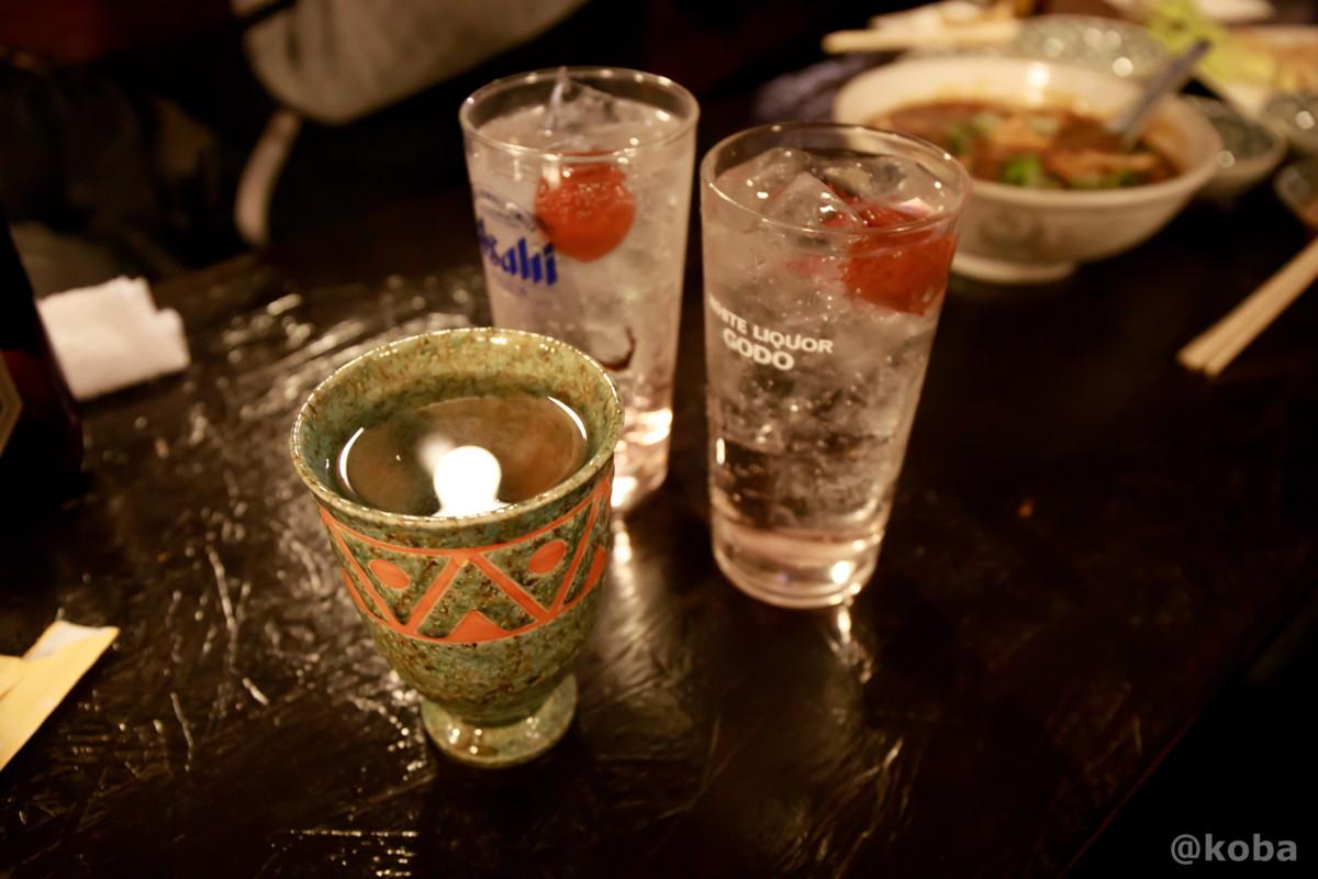 梅干しサワーとお湯割の写真|酒蔵 庵(いおり)昭和 居酒屋|東京都葛飾区・新小岩|こばブログ
