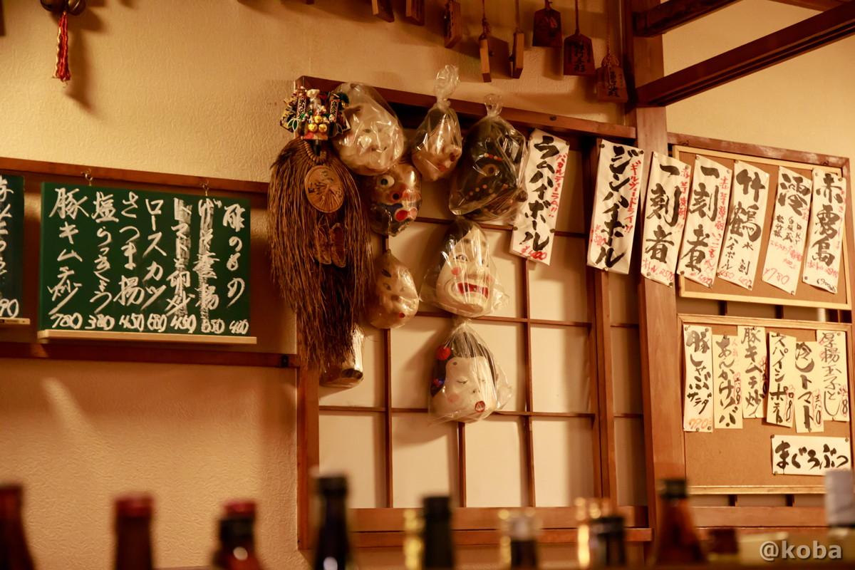 内観の写真 酒蔵 庵(いおり)昭和レトロ 居酒屋 東京都葛飾区・新小岩 こばブログ