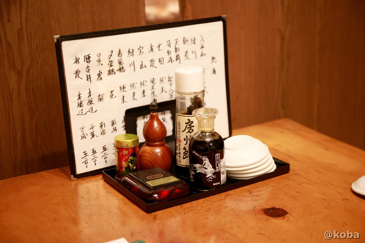 内観 座敷席 卓上調味料の写真|玉寿司(たまずし)鮨ランチ|東京都葛飾区・新小岩|こばブログ