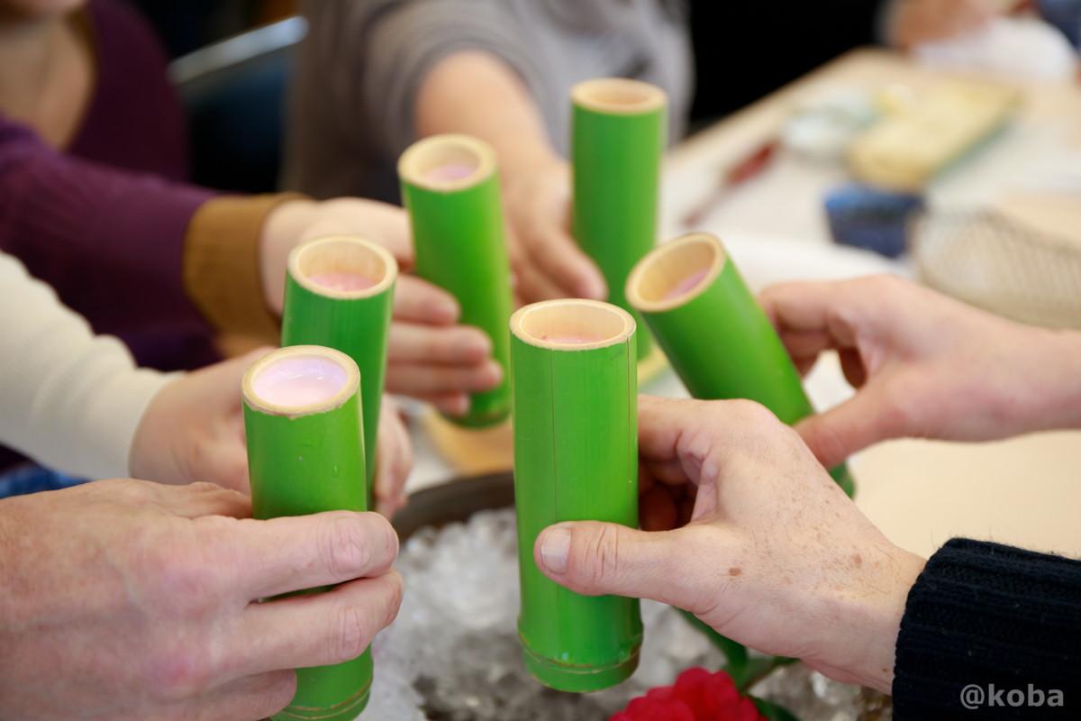 竹のコップ 苺と豆乳ジュースで乾杯の写真|宇豆基野(うずきの)本店 湯葉懐石ランチ 豆腐料理店|東京都足立区・北千住|こばフォトブログ koba photo blog