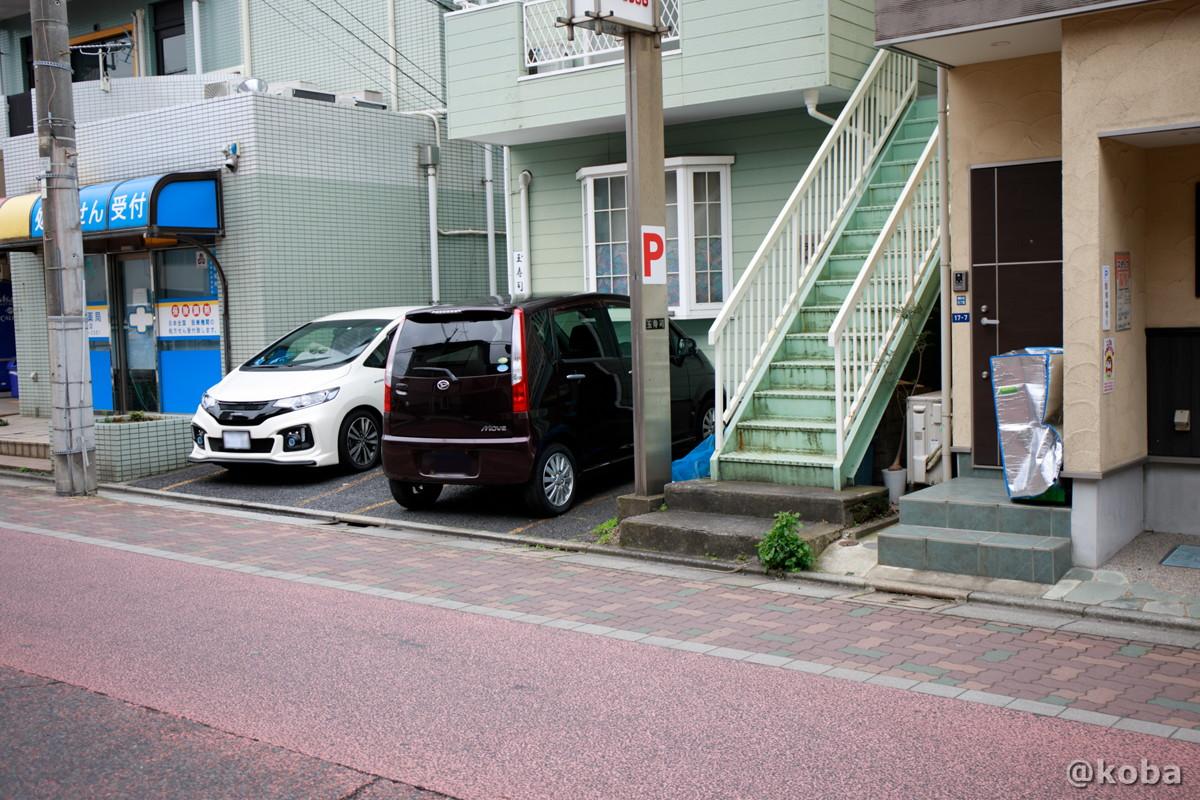 店舗横に有る駐車場(2台)の写真|玉寿司(たまずし)鮨ランチ|東京都葛飾区・新小岩|こばブログ