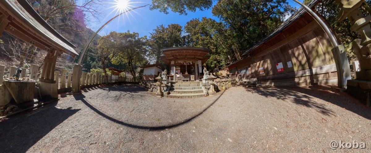 パノラマ写真│九頭龍神社│東京都西多摩郡檜原村│こばフォトブログ koba photo blog