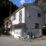 東京 檜原村「廃校」数馬分校記念館の写真