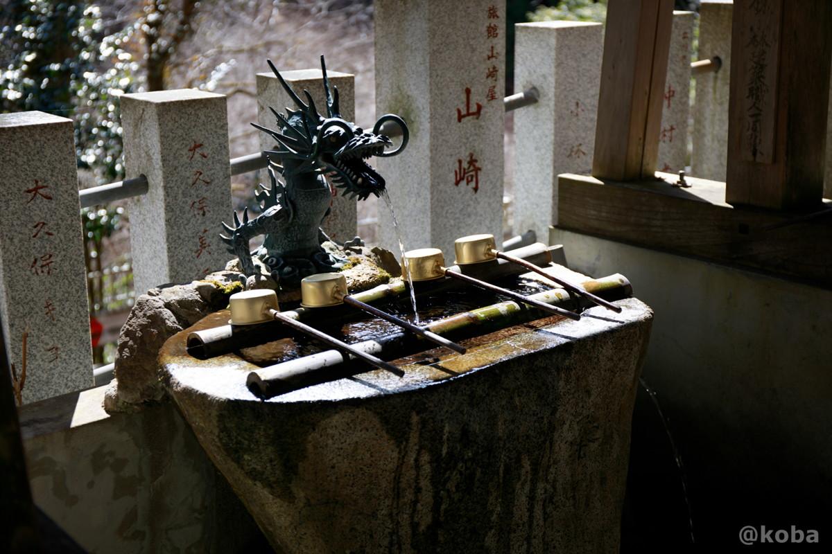 手水舎の写真│九頭龍神社(くずりゅうじんじゃ)│東京都西多摩郡檜原村│こばフォトブログ koba photo blog