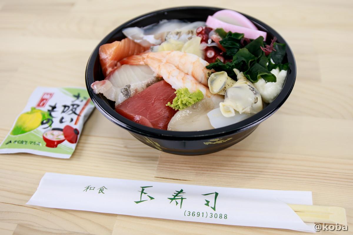 海鮮丼 お吸い物の写真|玉寿司(たまずし)テイクアウト ランチ|東京都葛飾区・新小岩|こばフォトブログ