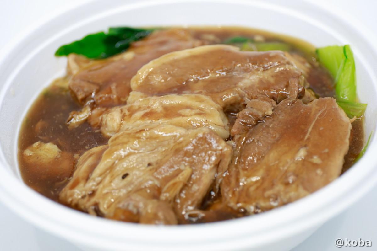 とろろのの角煮丼の写真|テイクアウト 中国料理 大三元(ちゅうごくりょうり だいさんげん)|中華料理|東京都葛飾区・新小岩|こばフォトブログ