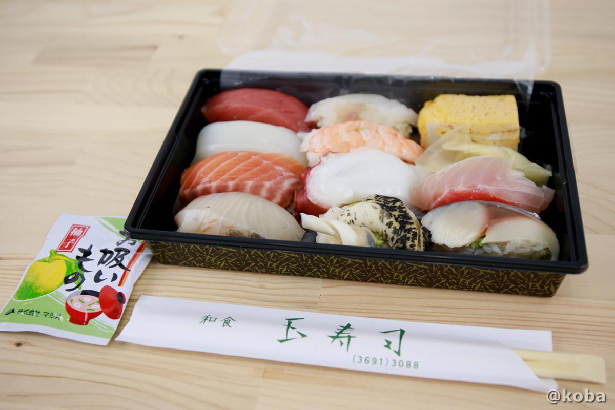 にぎり10貫 お吸い物の写真|玉寿司(たまずし)テイクアウト ランチ|東京都葛飾区・新小岩|こばフォトブログ