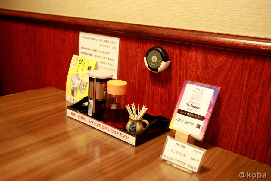 卓上調味料 instagramはじめましたdaisangeeeen の写真 中国料理 大三元(だいさんげん)東京都葛飾区・新小岩駅|こばフォトブログ