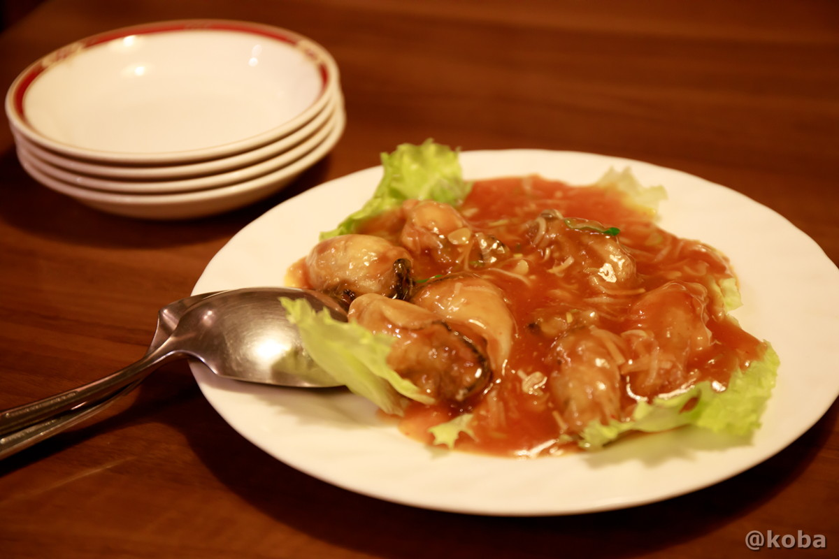 カキのチリソースの写真 中国料理 大三元(だいさんげん)東京都葛飾区・新小岩駅|こばフォトブログ