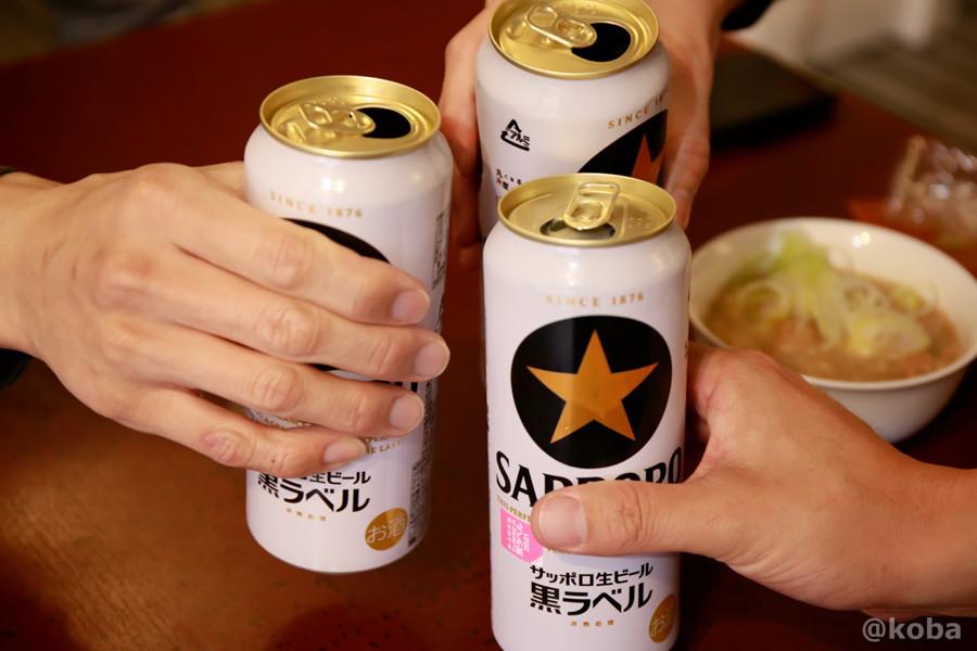 家飲み サッポロ黒ラベル 乾杯~|こばフォトブログ