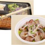 新小岩「リーズナブルで美味しい洋食弁当♪ ローストビーフ丼・トンカツ」ダイニングカフェ&バー シバサキ[テイクアウト]