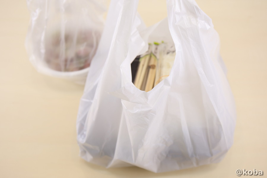 テイクアウト袋の写真|ダイニングカフェ&バーシバサキ(だいにんぐかふぇ&ばー しばさき)洋食 テイクアウト|かつしかプレミアム付商品券|東京都葛飾区・新小岩駅 小松通り|こばフォトブログ