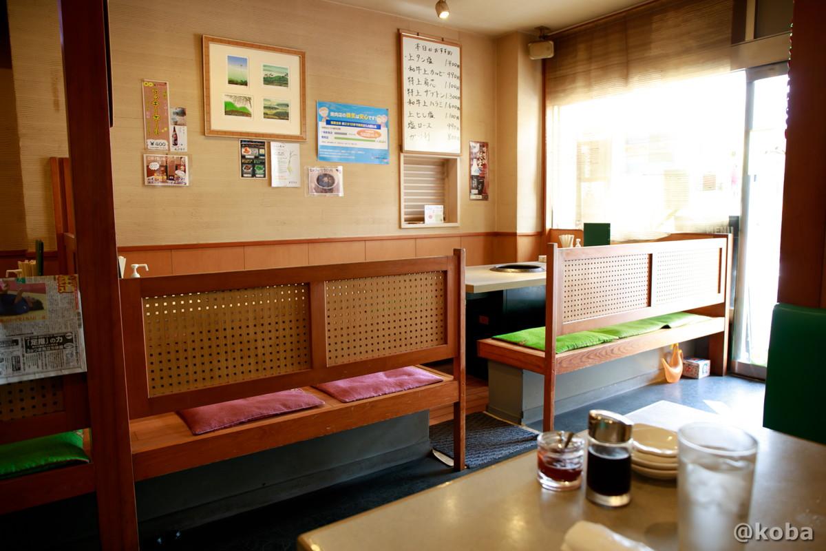 テーブル6人席の写真|南山(NAMSAN なんさん)|焼肉料理 Yakiniku|東京都葛飾区・堀切菖蒲園駅|こばフォトブログ