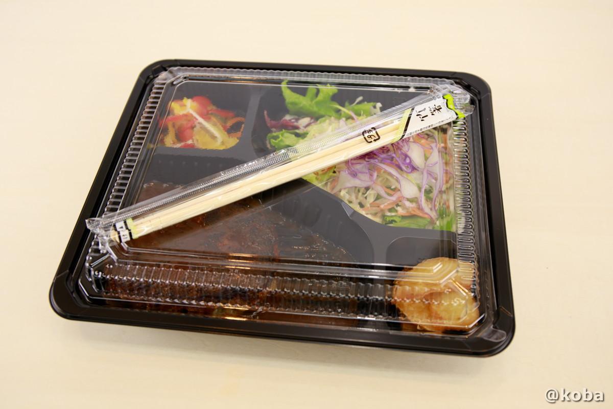 和牛ハンバーグステーキ弁当の写真|ダイニングカフェ&バーシバサキ(だいにんぐかふぇ&ばー しばさき)洋食 テイクアウト|かつしかプレミアム付商品券 かつしかの元気食堂|東京都葛飾区・新小岩駅|こばフォトブログ