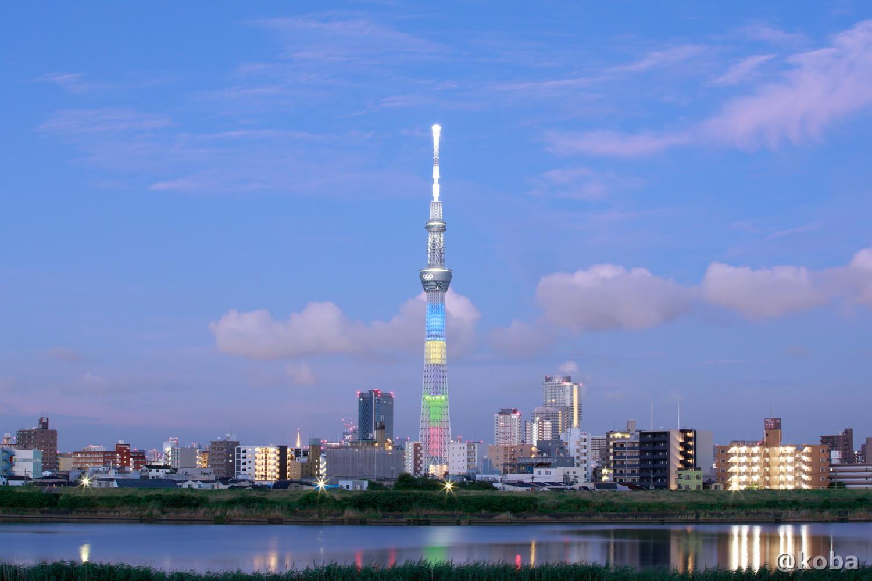 早朝のスカイツリー|東京2020オリンピック競技大会開催 tokyo2020 Olympic|葛飾区・四ツ木(ヨツギ)|こばブログ
