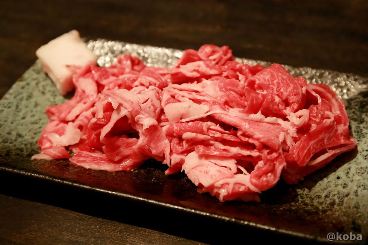 安価うまい切り落とし人気No.1 の写真|和牛 肉の山越(ヤマコシ)|肉屋 食肉|みのり会商店街 葛飾区東新小岩|こばフォトブログ
