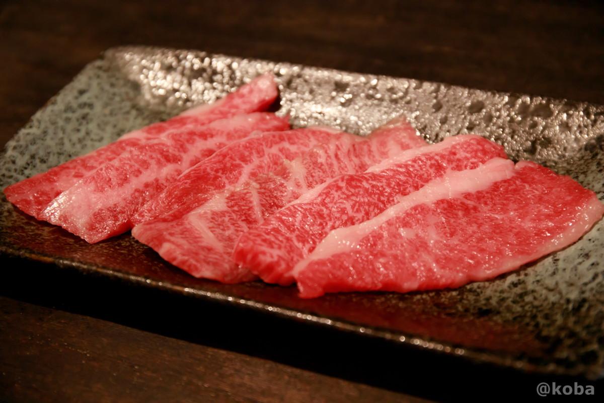 とろカルビの写真|和牛 肉の山越(ヤマコシ)|肉屋 食肉|みのり会商店街 葛飾区東新小岩|こばフォトブログ