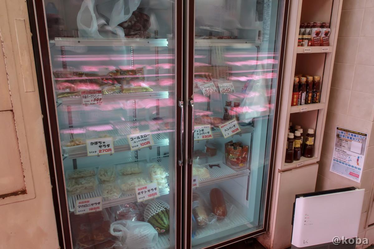 冷蔵庫コールスローお惣菜の値段|和牛 山越(やまこし)|精肉店|葛飾区東新小岩 みのり会商店街|こばフォトブログ