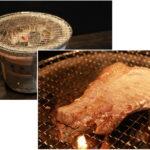 お家焼肉 炭火焼き西京焼きが美味い!|和牛 山越(やまこし)|精肉店|葛飾区東新小岩 みのり会商店街|こばフォトブログ