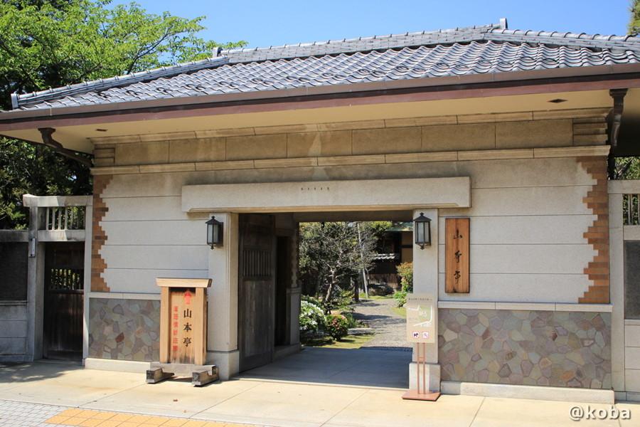 門の写真 山本亭 東京都葛飾区・京成柴又駅 こばフォトブログ