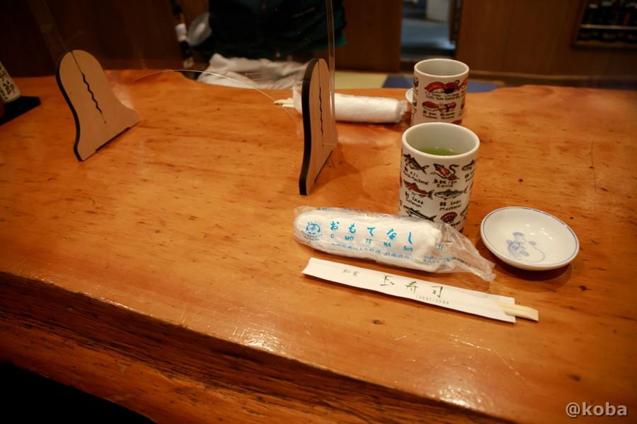 座敷(掘りごたつ)の写真|玉寿司(たまずし)鮨ランチ|東京都葛飾区・新小岩|こばブログ