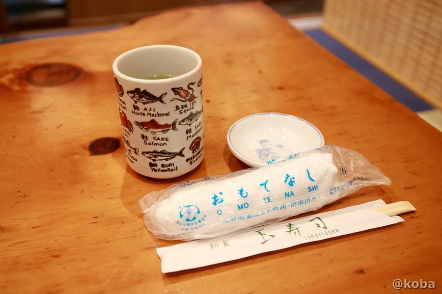 お茶とおしぼりの写真|玉寿司(たまずし)鮨ランチ|東京都葛飾区・新小岩|こばブログ