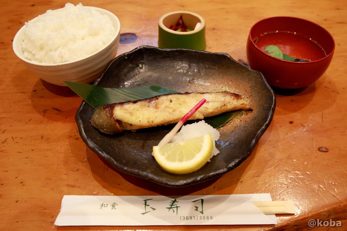 銀だら焼き定食 ¥1,300の写真|玉寿司(タマズシ)寿司ランチ|東京都葛飾区・JR総武線 新小岩駅|こばブログ