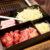 上芯ロース定食 1,100円(+税) 立石 焼肉牛坊(ギュウボウ) 本店 │こばフォトブログ