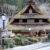 蛇の湯温泉 たから荘「お肌しっとり! 温泉宿で美味しいご飯♪」日本秘湯を守る会会員の宿