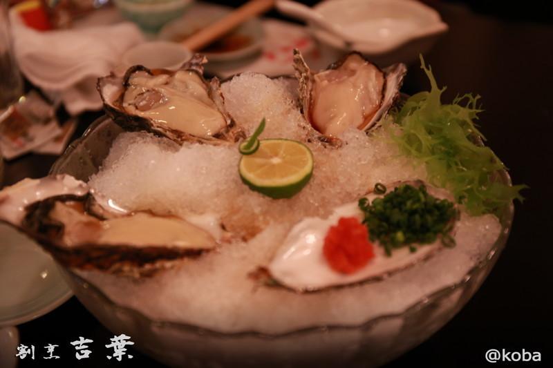 牡蠣 両国 割烹 吉葉 ちゃんこ鍋