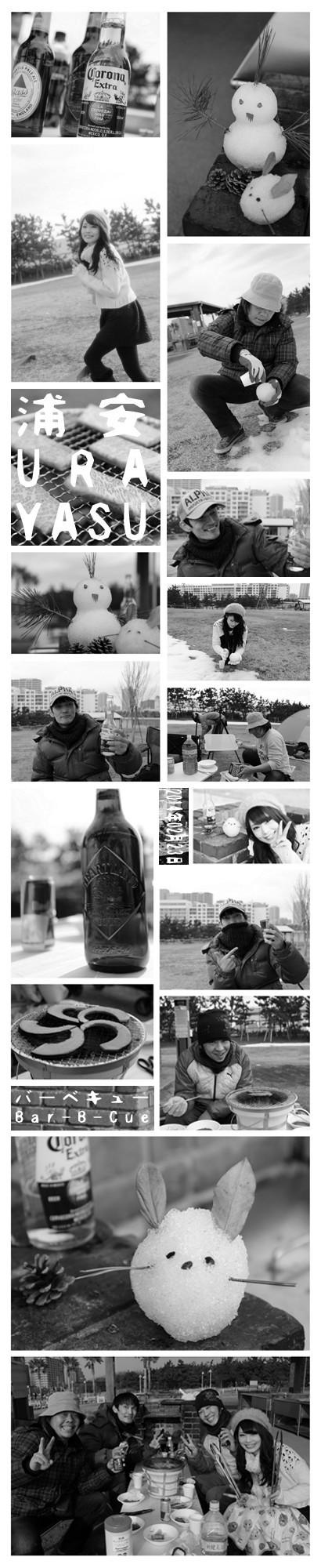 2014-02-23_c002.jpg