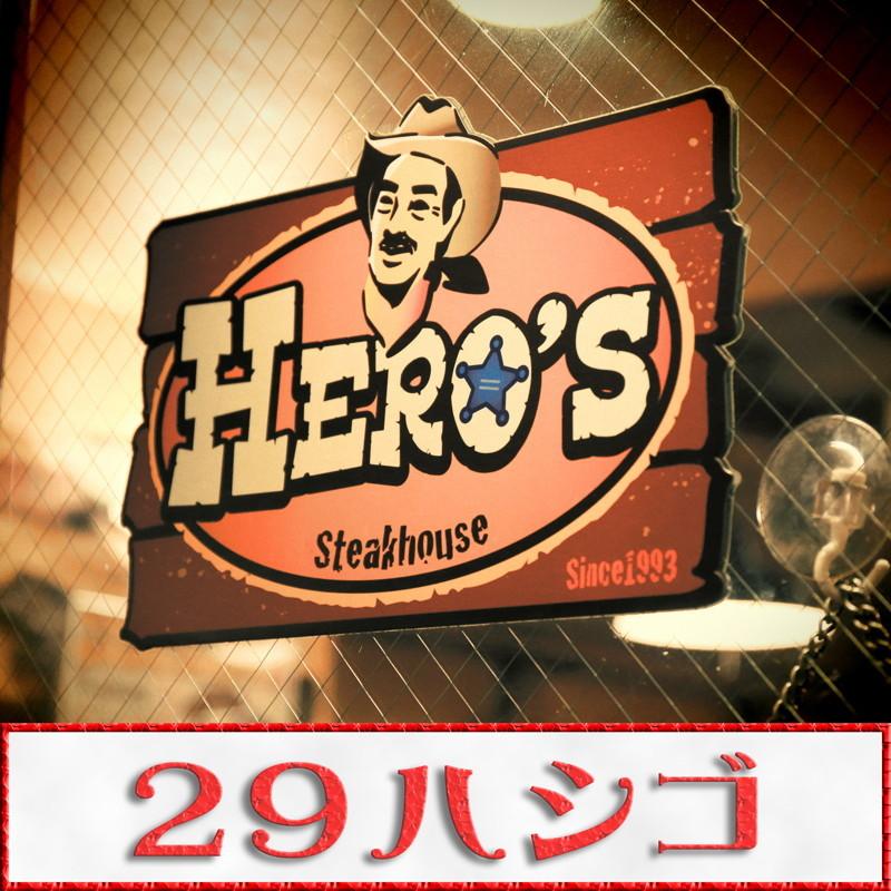 ヒーローズHERO'Sステーキ秋葉原3ポンドガッツリニク1