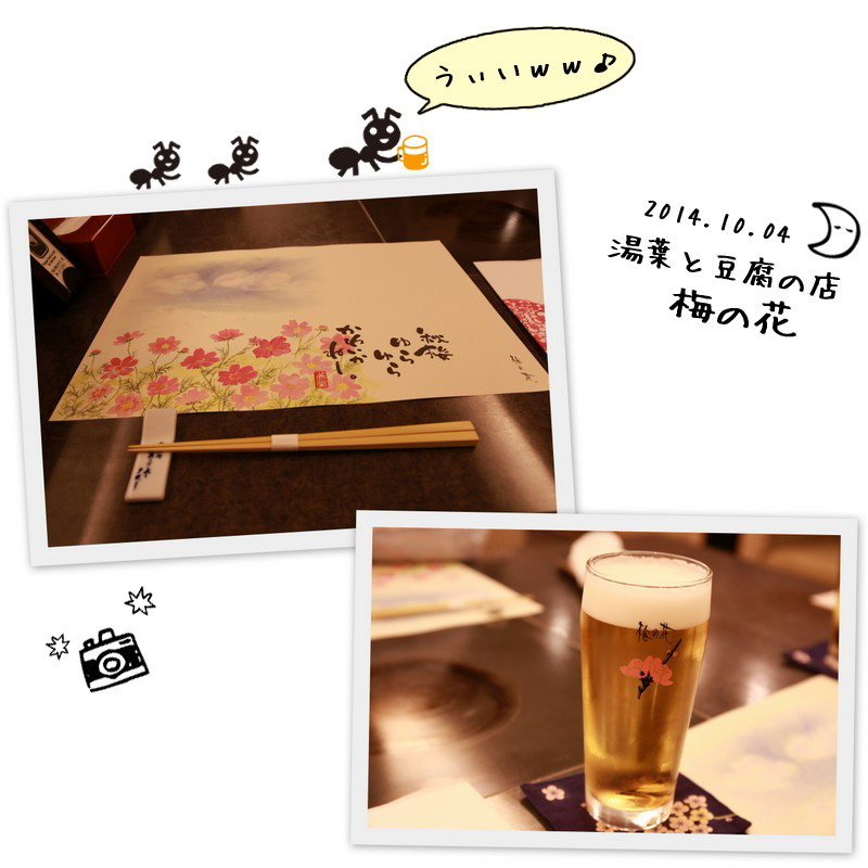 2014-10-04_c002.jpg