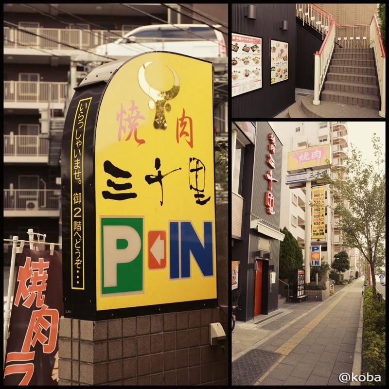 2014-11-06_001.jpg